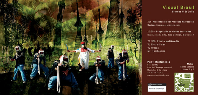 Visual Brasil 2º Edición (2007)